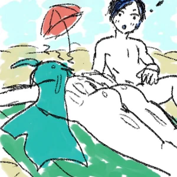 alternate legends of the avatar Ijou chitai: jikken dorei