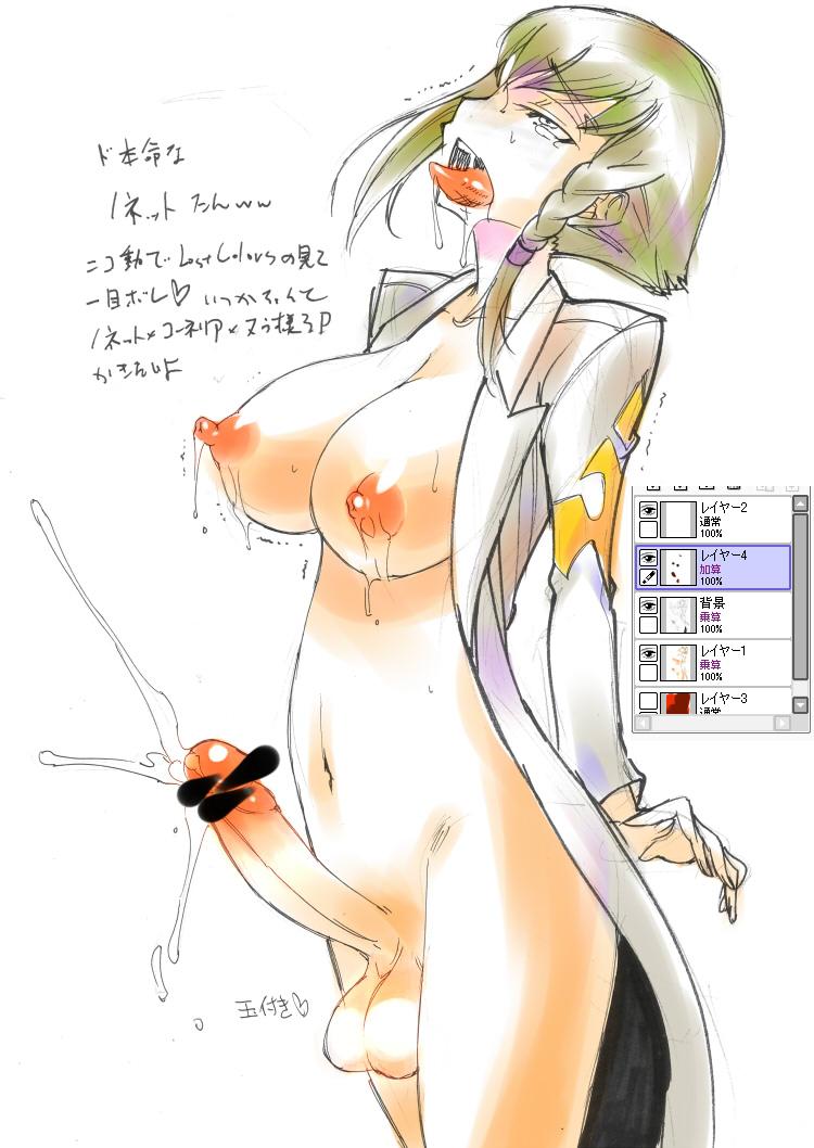 render blender knight of sir Deltarune is ralsei a boy or girl