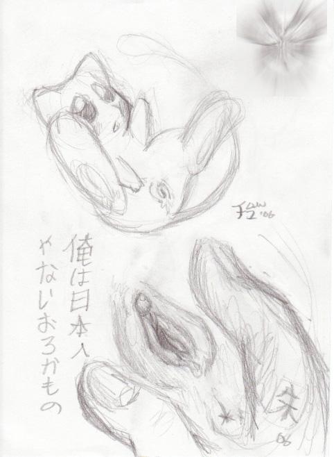 a legendary is pokemon larvesta Ranma 1/2 tsubasa