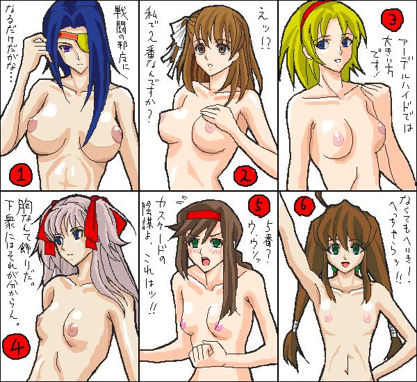 gwen hentai 4 vs arms Strelizia darling in the franxx