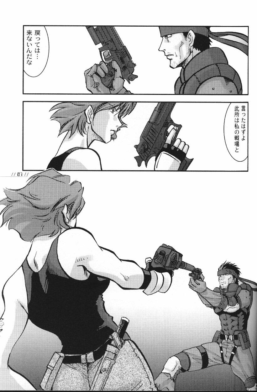 male human furry x female Persona 5 where is mishima