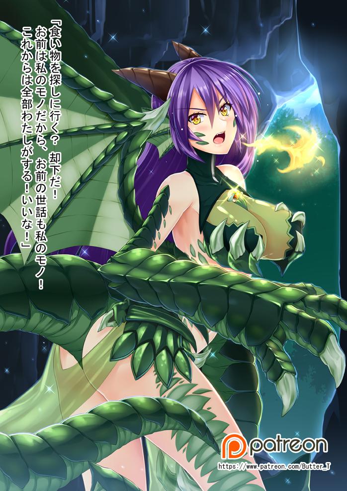 monster pup girl dragon quest Yu-gi-oh akiza