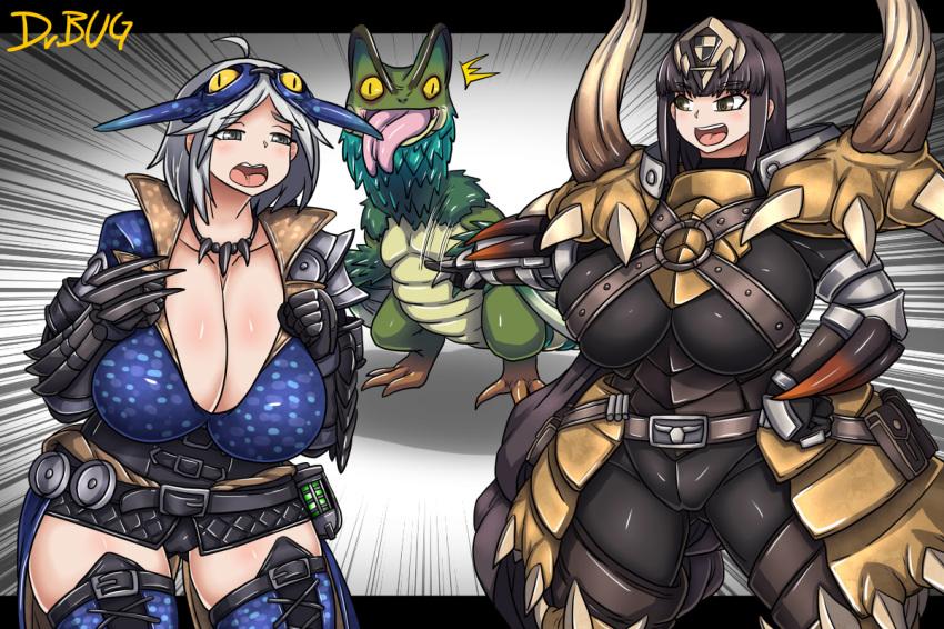 armor hunter monster odogaron world How to train your dragon underwear