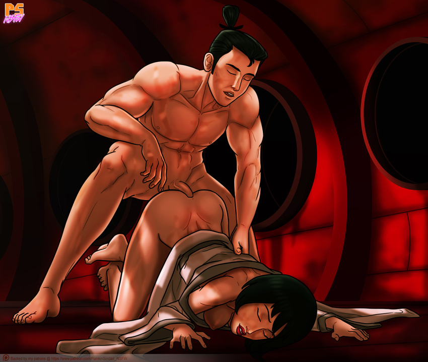 samurai ashi jack Bess trials in tainted space