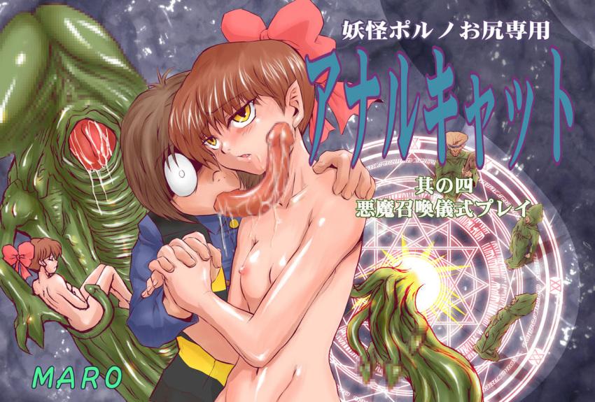 tensei-kendo-no-harem-colosseum Liara tsoni mass effect 2