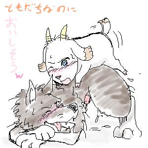 naka real hizashi no no Dark souls 3 fire keeper's soul